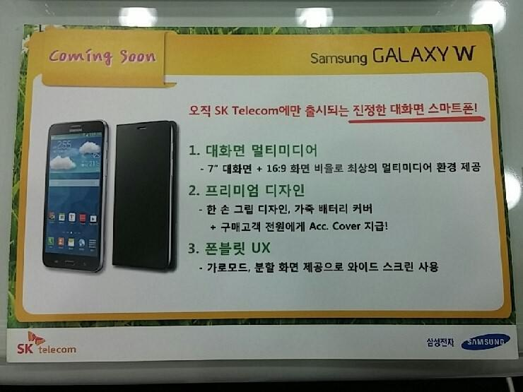 Samsung Galaxy Mega Phoneblet set to launch in South Korea Soon