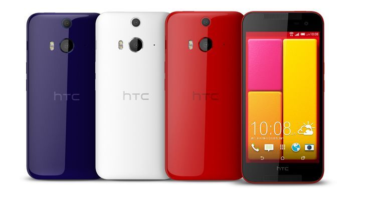 [Image]HTC Butterfly 2 Specifications and Price