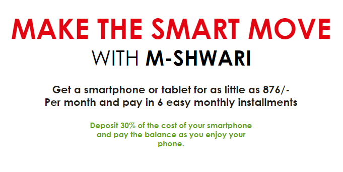 [image] Safarciom M-SHWARI Smart Loan