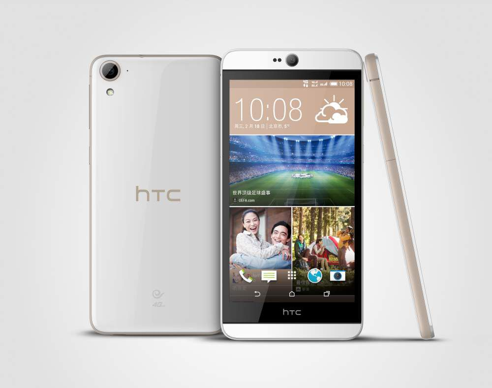 [image] HTC Desire 826 Specifications