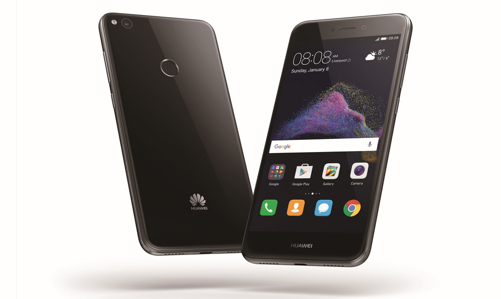 huawei p8 lite 2017 specifications and price in kenya. Black Bedroom Furniture Sets. Home Design Ideas